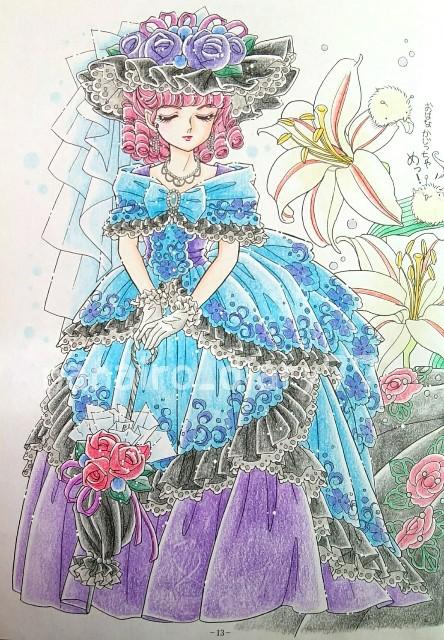 f:id:nanairo_diary77:20200130110906j:image