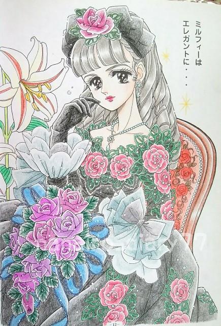 f:id:nanairo_diary77:20200130110919j:image