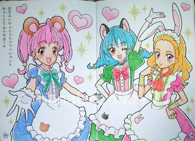 f:id:nanairo_diary77:20200628173107j:image