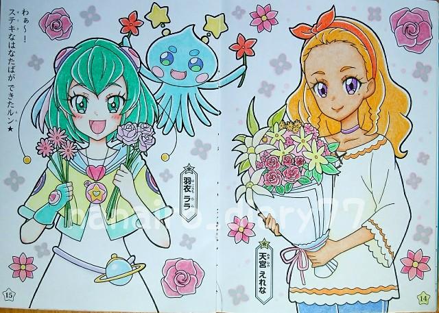 f:id:nanairo_diary77:20200703112334j:image
