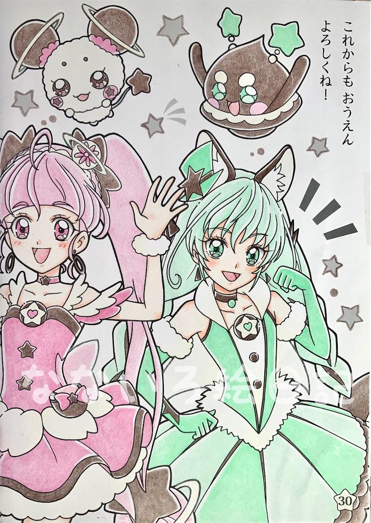 f:id:nanairo_diary77:20201206132245j:image