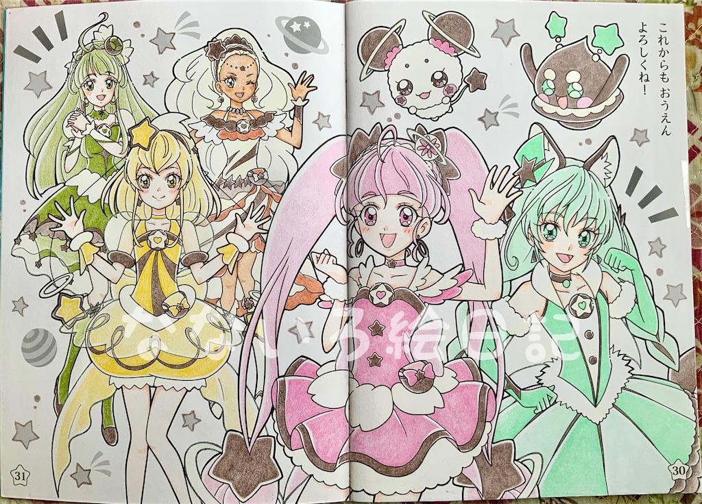 f:id:nanairo_diary77:20201206132248j:image