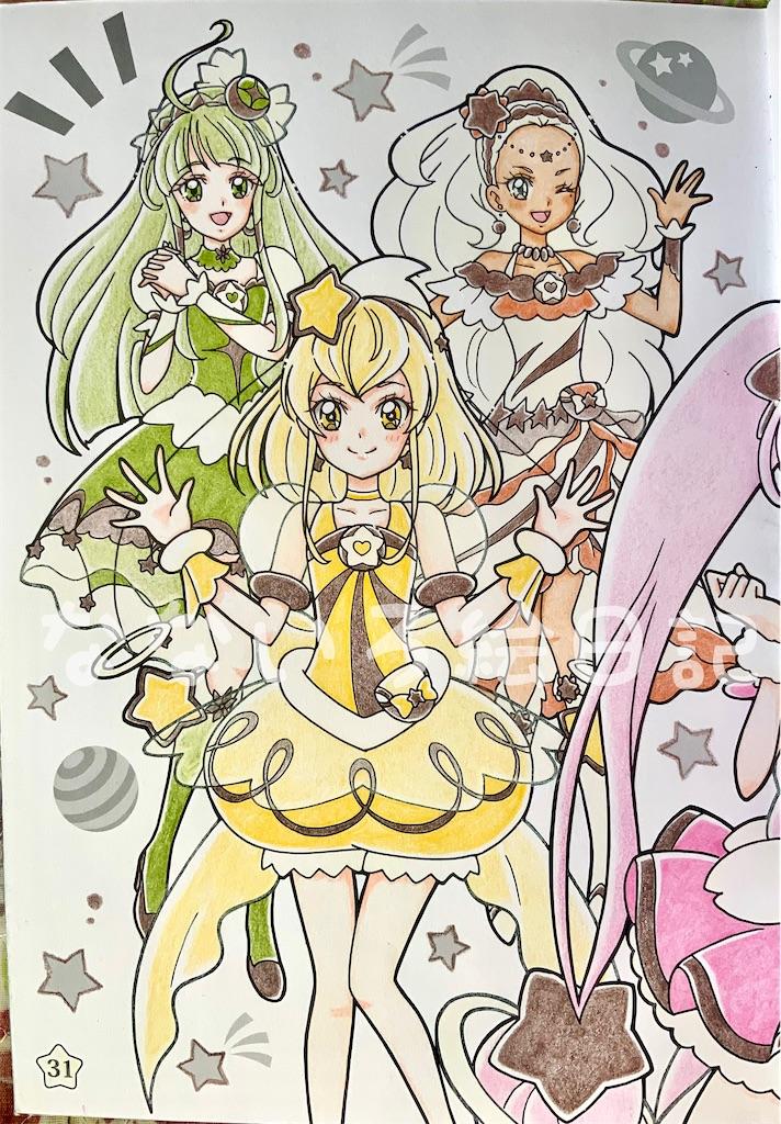 f:id:nanairo_diary77:20201206132254j:image