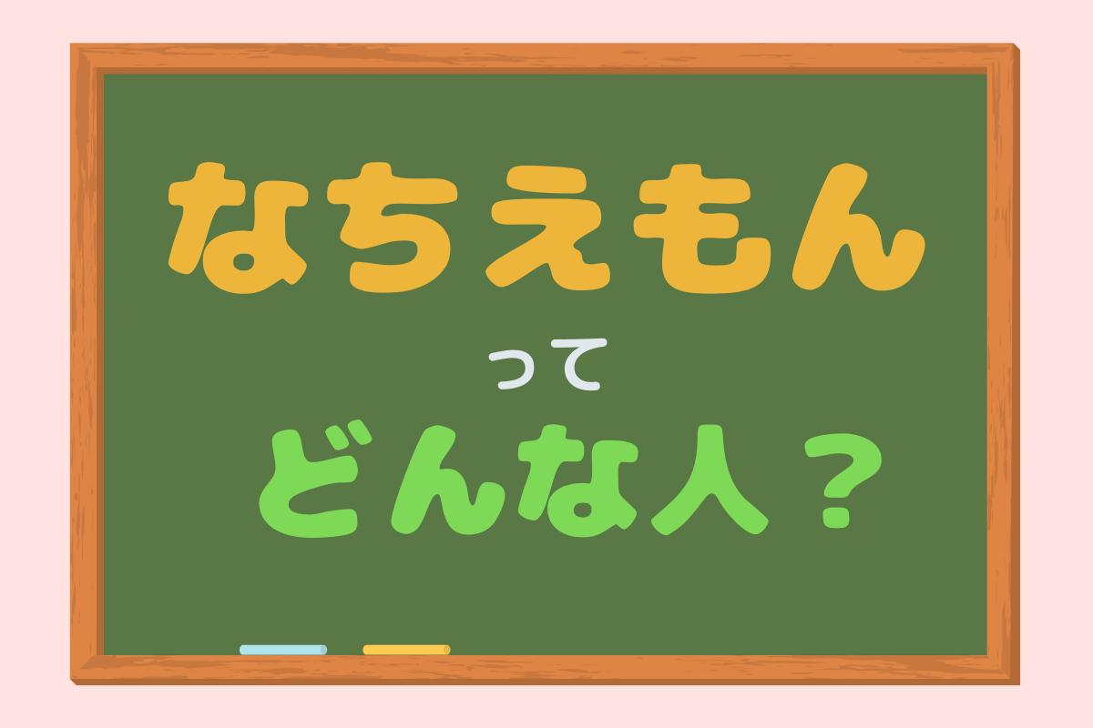 f:id:nanairocom:20200502105647p:plain