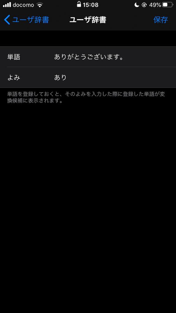 f:id:nanairocom:20200503151530p:image