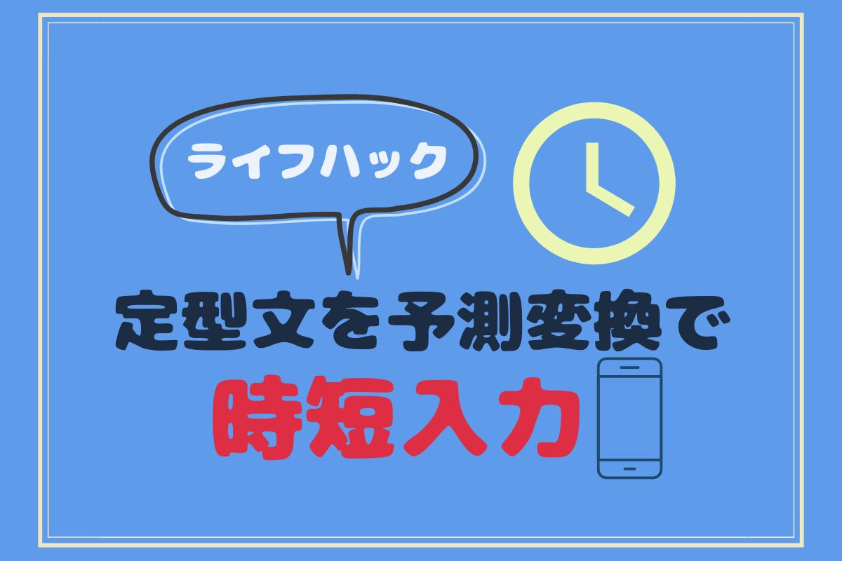 f:id:nanairocom:20200503205455p:plain