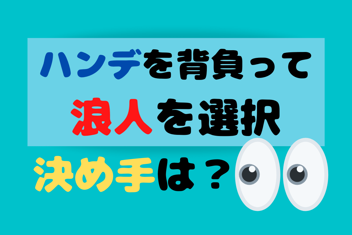 f:id:nanairocom:20200505191203p:plain