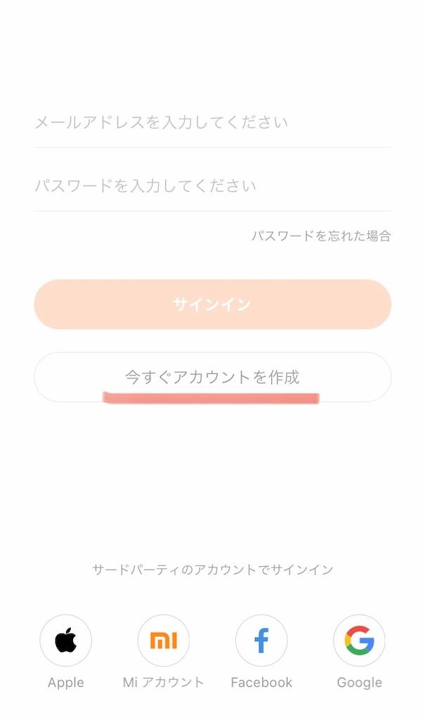 f:id:nanairocom:20200512185042j:image