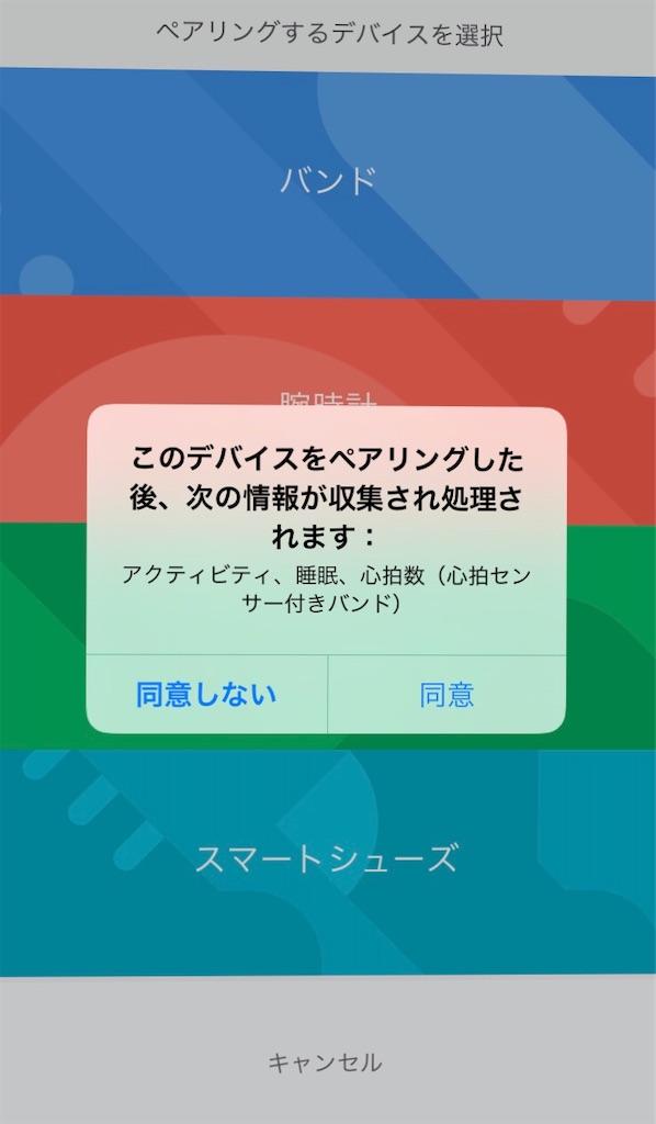 f:id:nanairocom:20200512185100j:image