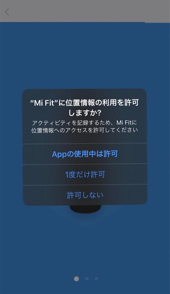 f:id:nanairocom:20200512185143j:image