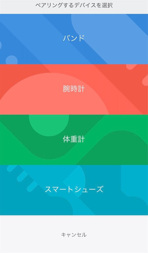 f:id:nanairocom:20200512185205j:image