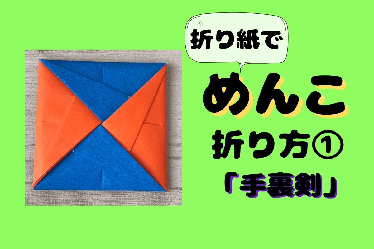 f:id:nanairocom:20200513210946p:plain