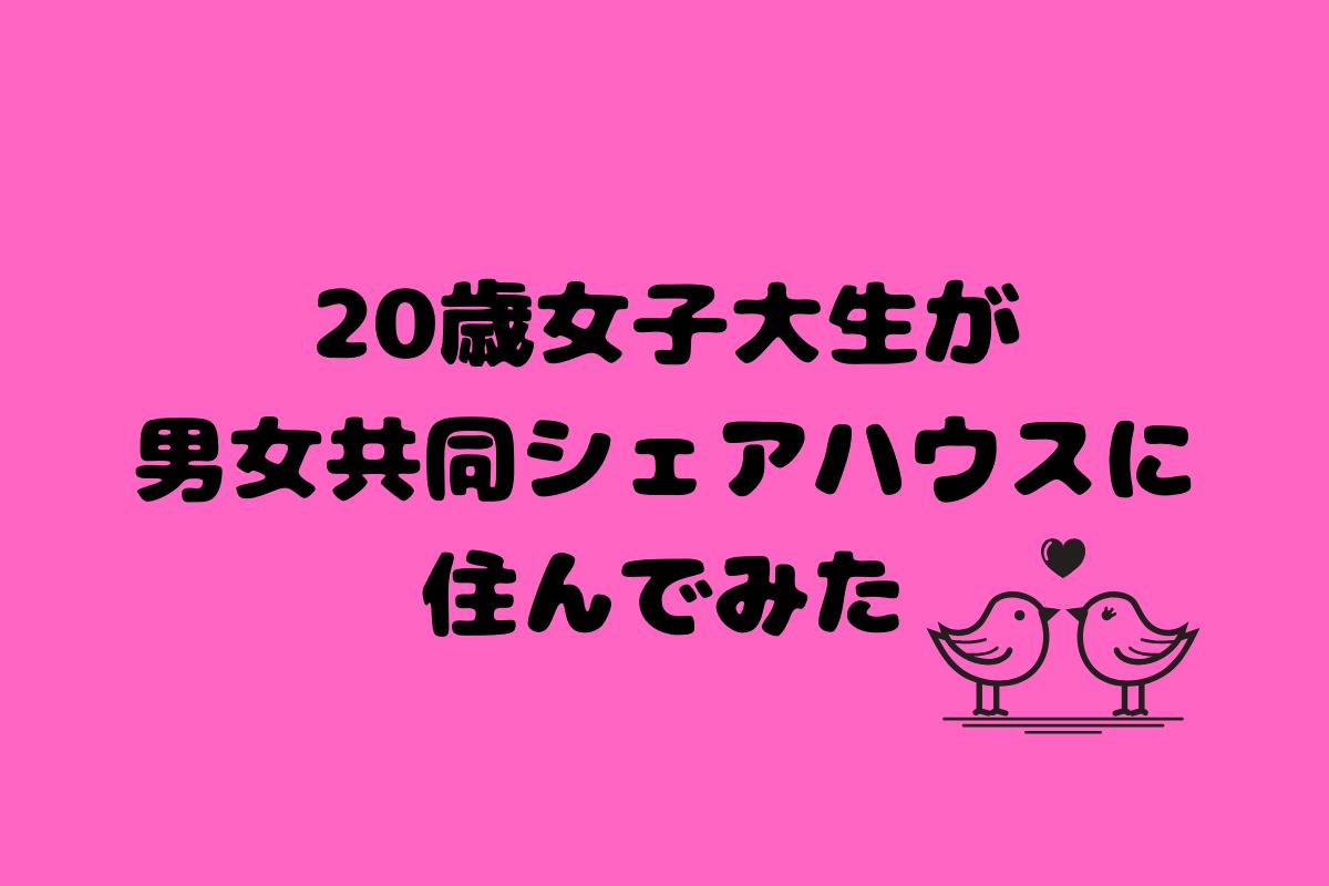 f:id:nanairocom:20200514200825p:plain