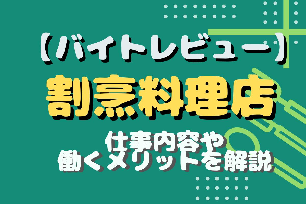 f:id:nanairocom:20200515150826p:plain