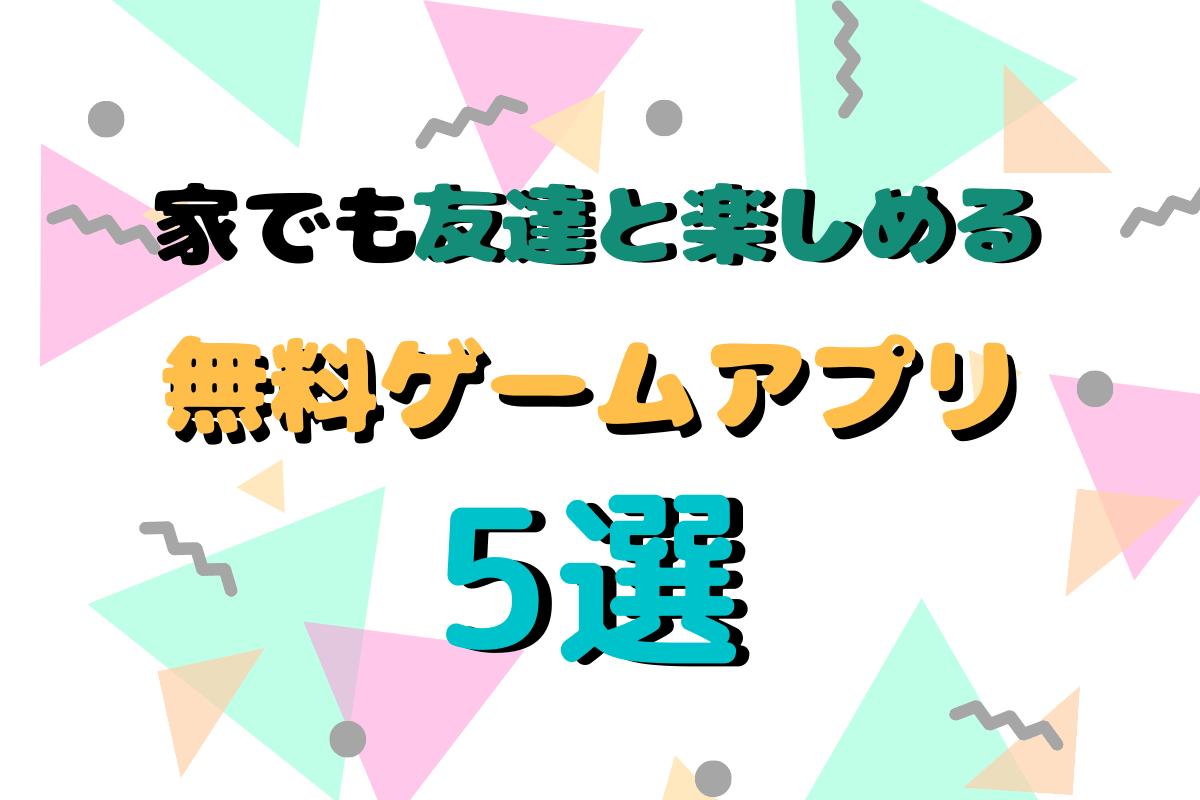 f:id:nanairocom:20200516114637p:plain