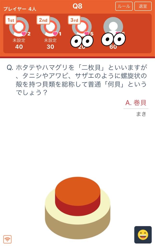 f:id:nanairocom:20200516160010j:image