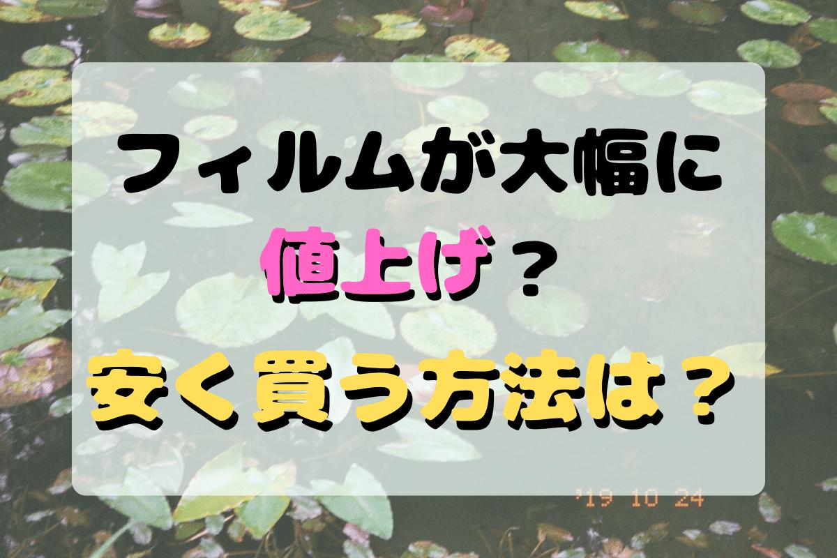 f:id:nanairocom:20200522140137p:plain