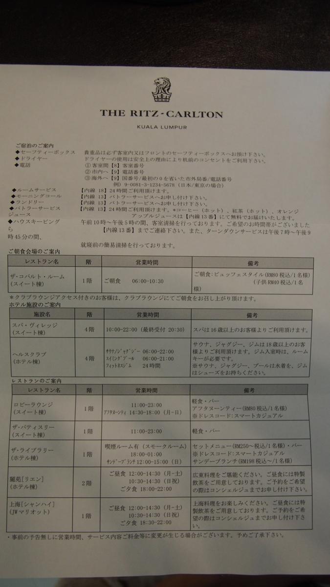 f:id:nanairohouse:20200404162259j:plain