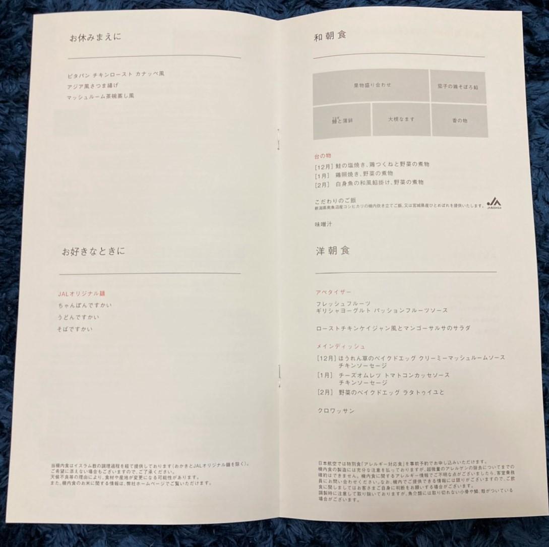f:id:nanairohouse:20201103215521j:plain