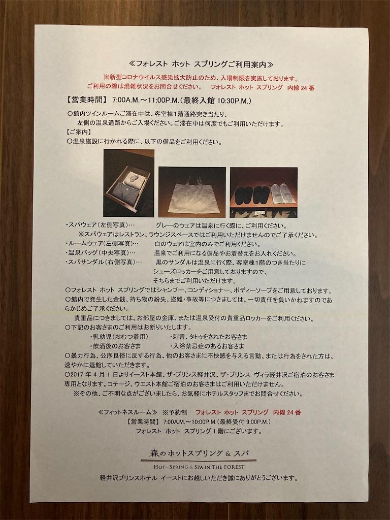 f:id:nanairohouse:20210120120503j:image