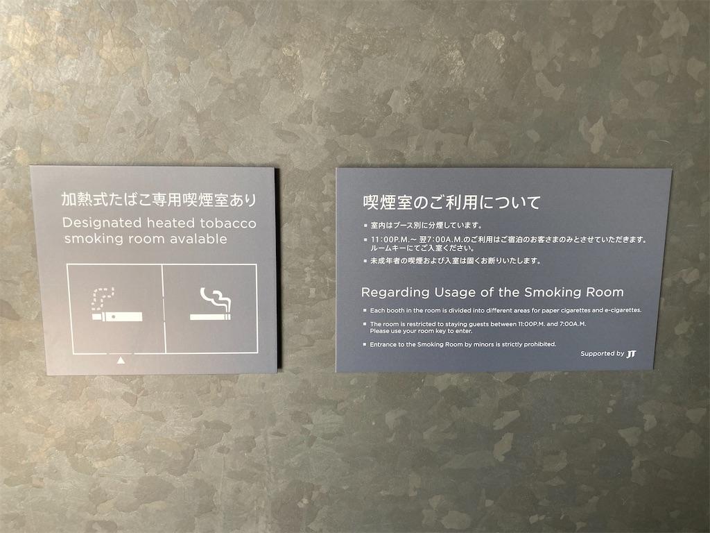 f:id:nanairohouse:20210516190303j:image
