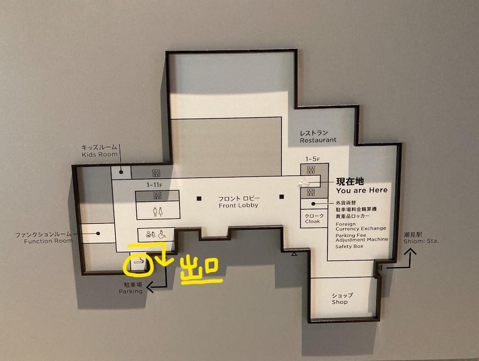 f:id:nanairohouse:20210519115251j:plain