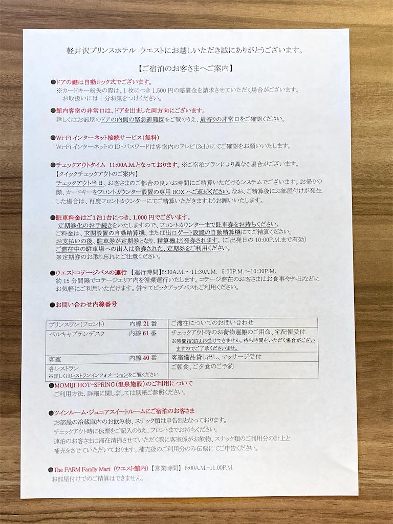 f:id:nanairohouse:20210711213310j:image