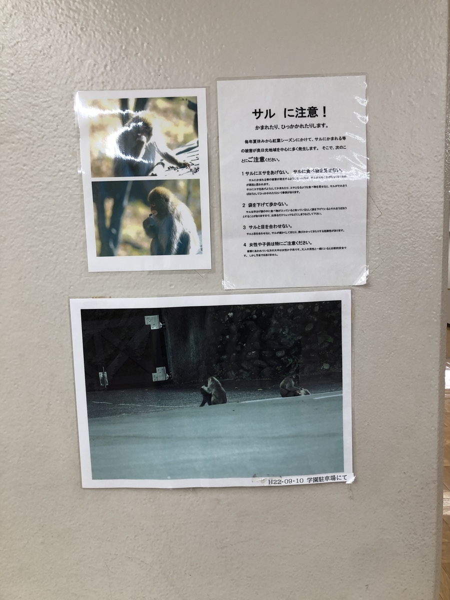 f:id:nanairohouse:20211009221755j:plain