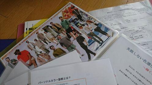 f:id:nanairokobo1011:20161026110239j:plain