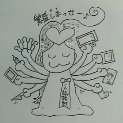 f:id:nanairokobo1011:20161112182625j:plain