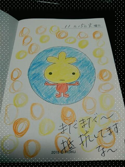f:id:nanairokobo1011:20161116073645j:image