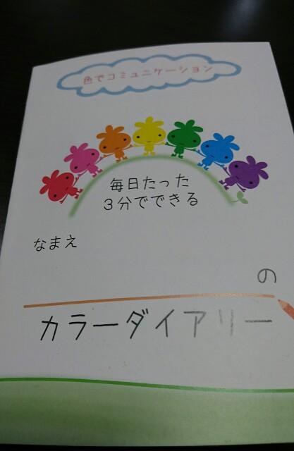 f:id:nanairokobo1011:20161117100845j:image