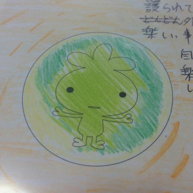 f:id:nanairokobo1011:20161121082209j:image