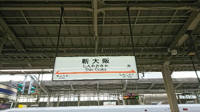 f:id:nanairokobo1011:20161204223745j:image