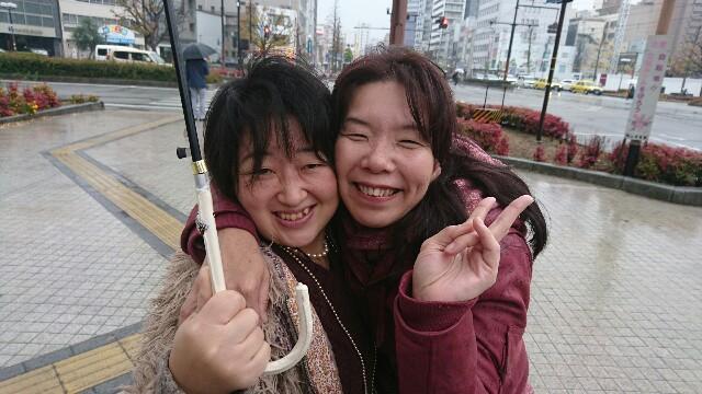 f:id:nanairokobo1011:20161204223843j:image