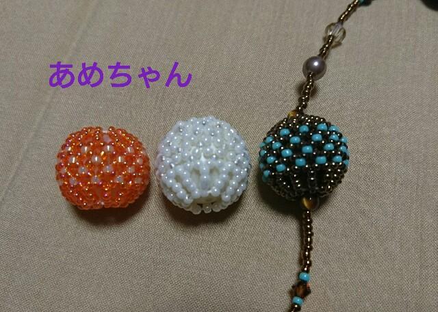 f:id:nanairokobo1011:20161205224127j:plain