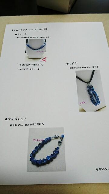 f:id:nanairokobo1011:20161226093958j:image