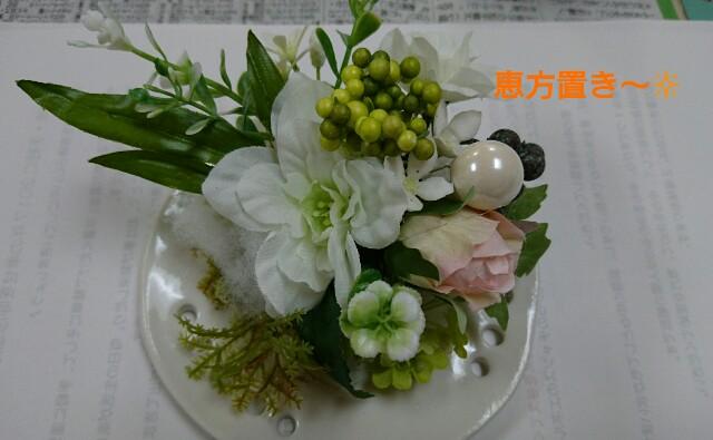 f:id:nanairokobo1011:20170111182313j:image