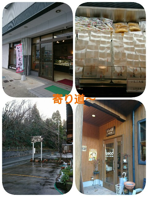 f:id:nanairokobo1011:20170111205822j:image