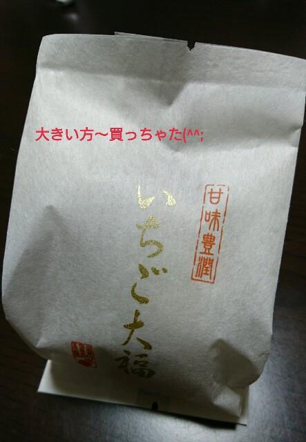 f:id:nanairokobo1011:20170111210124j:image