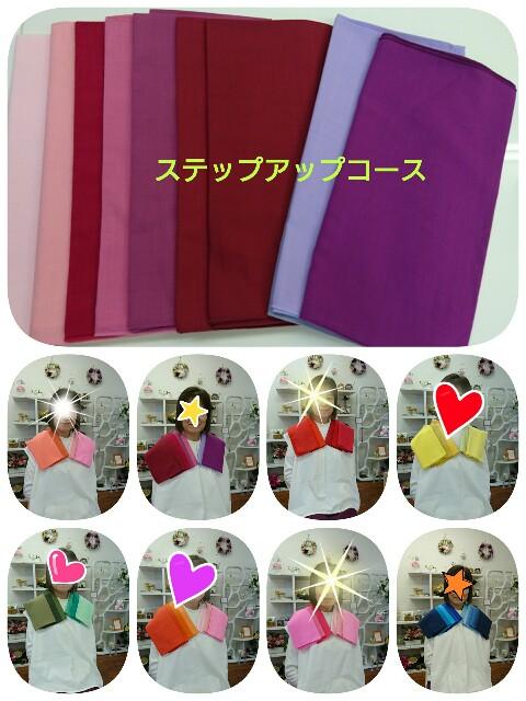 f:id:nanairokobo1011:20170119214018j:image