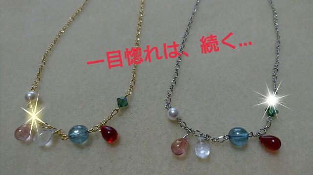 f:id:nanairokobo1011:20170129122041j:image