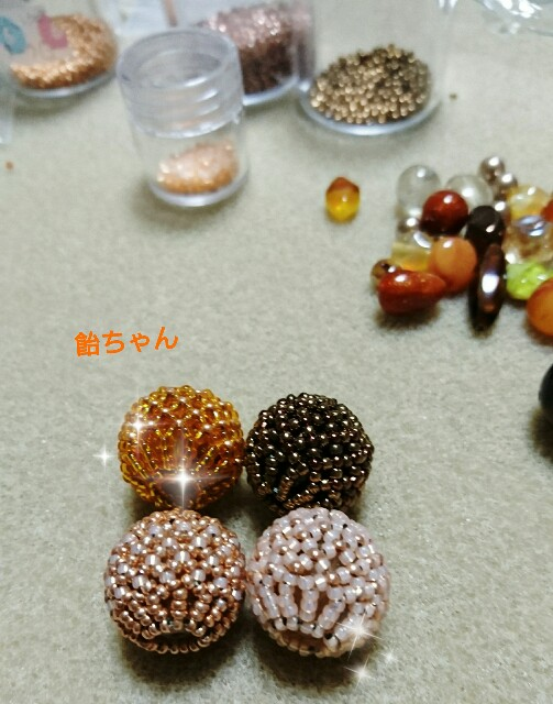 f:id:nanairokobo1011:20170131175710j:image