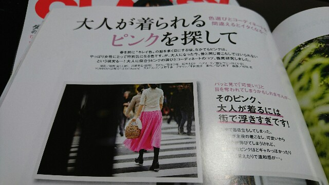 f:id:nanairokobo1011:20170224074741j:image