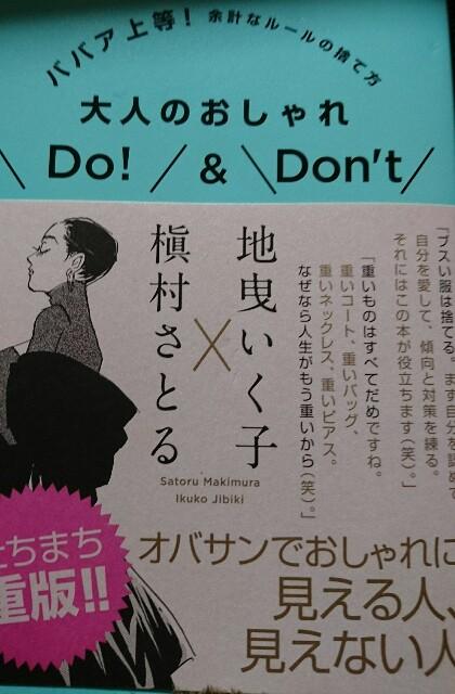 f:id:nanairokobo1011:20170310215415j:image