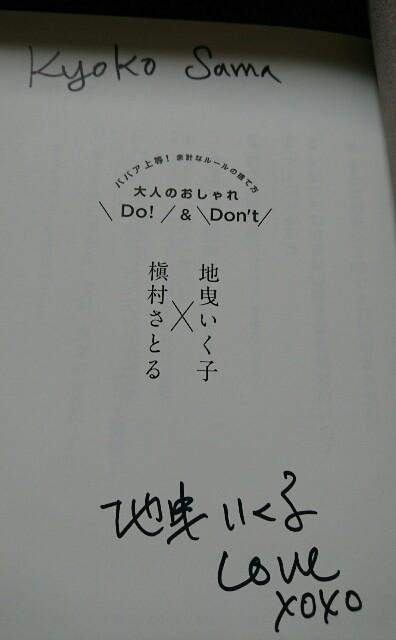 f:id:nanairokobo1011:20170310215421j:image