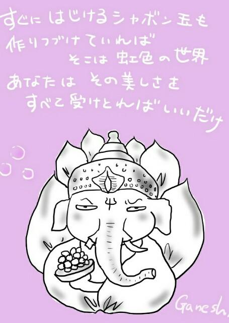 f:id:nanairokobo1011:20170324074815j:image
