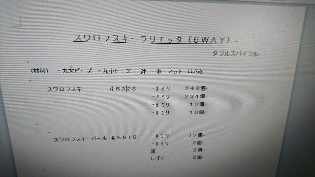 f:id:nanairokobo1011:20170423114910j:image