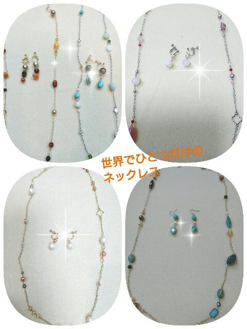 f:id:nanairokobo1011:20170724213337j:image