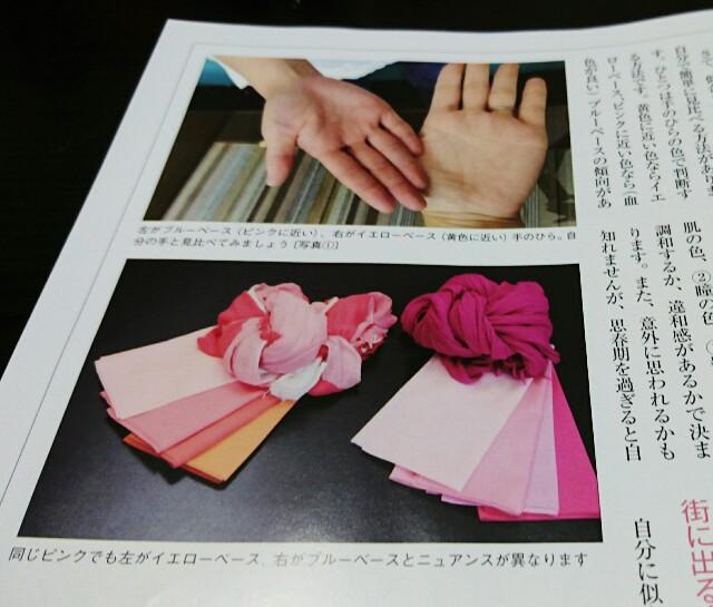 f:id:nanairokobo1011:20170807224144j:image